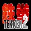 Friv Tekken Online Game