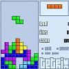 Friv.com Free Tetris Online